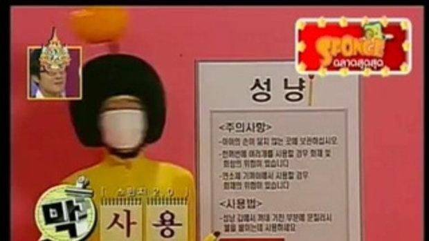 Sponge - ไม้ขีดไฟ ลบรอยเปื้อนหมึกได้