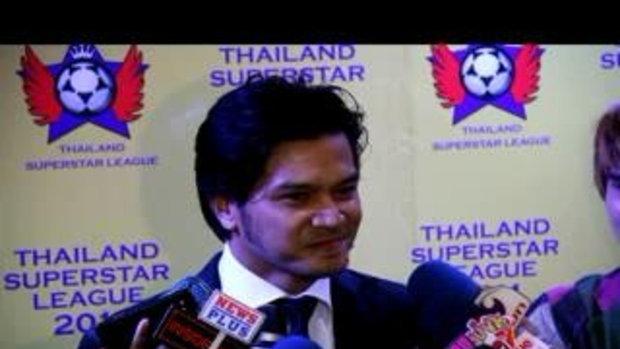 เต๋า สมชายเผย ติดคุกถือเป็นประสบการณ์