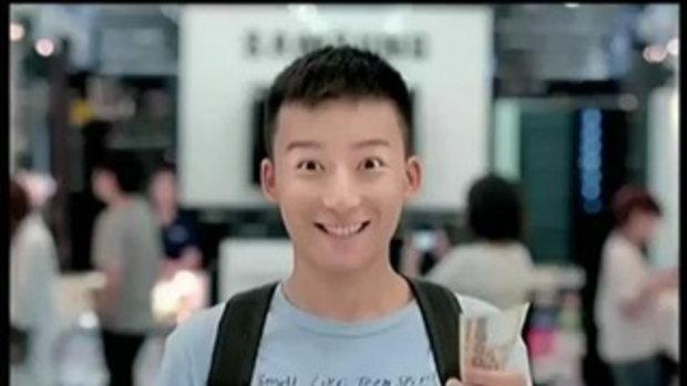 โฆษณาโทรศัพท์ซัมซุง