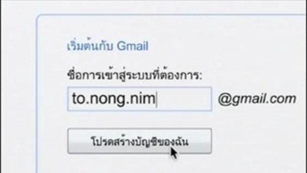 โฆษณา Google Chrome ในไทย