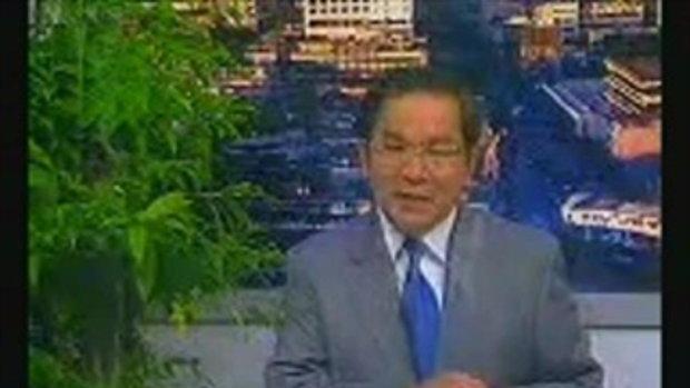 หลุด! ผู้ประกาศข่าวช่อง 7