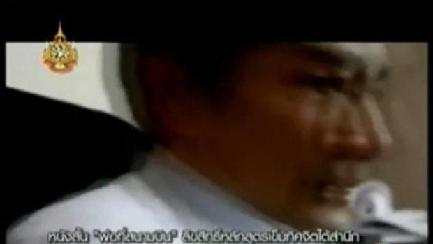 เจาะใจ - เดอะ โมเมนท์ 2 ตอน 2 2/3