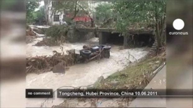 น้ำท่วมหนัก ในจีน