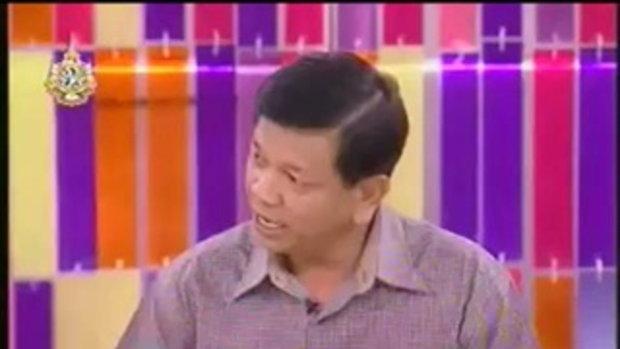 Vip - พ่อพระ..ผู้เนรมิตรความสุขให้ชุมชน 3/4