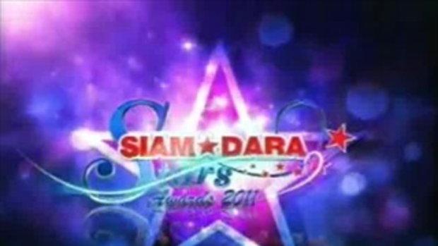 สยามดารา Star Award 2011 - เพลงไทยสากล