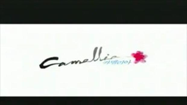 Camellia รักแรก รักเธอ รักสุดท้าย - Trailer