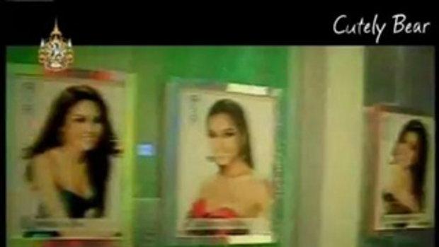 ตีท้ายครัว - Miss Thailand World 2011  1/4
