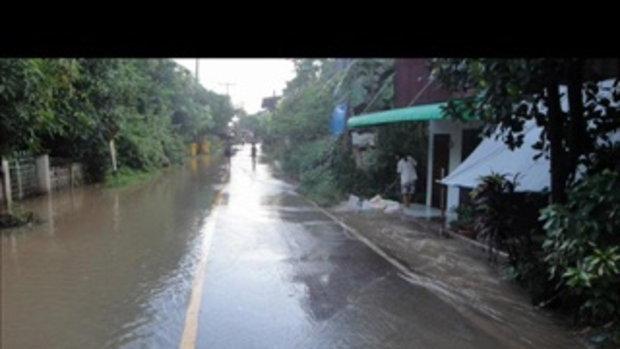 น้ำท่วมหน้าบ้าน