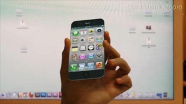 ไอโฟน 5 ฟีทเจอร์คอนเซ็ปต์โลกอนาคต