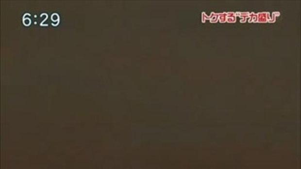 Wow ซูชิยักษ์ คำเดียวหนักเป็นกิโล