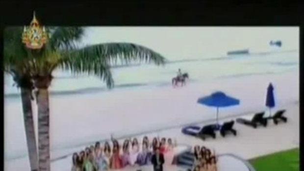 Miss Thailand World 2011 สัมภาษณ์ 30 คนสุดท้าย