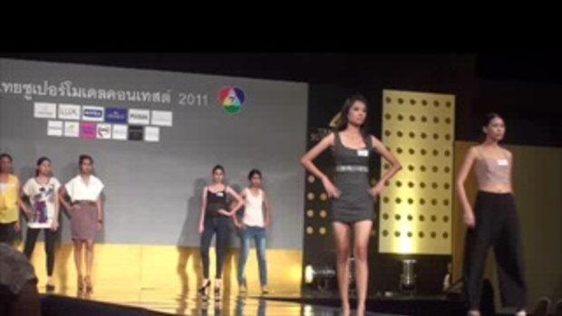 ThaiSuperModel Contest  2011Bangkok #4