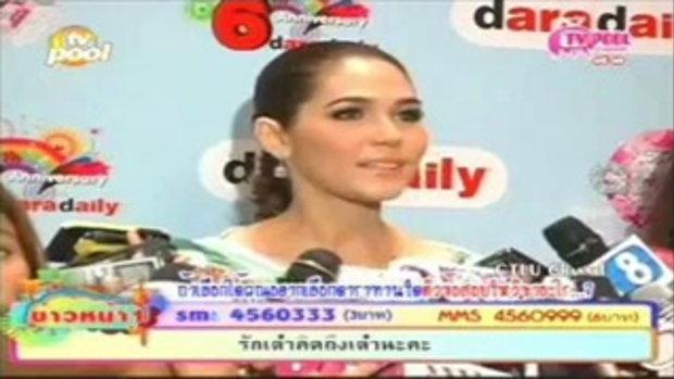ชมพู่ อารยา งานรางวัล daradaily The GREAT Awards 2011