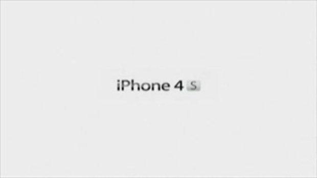 มาตามคำเรียกร้อง iPhone 4S