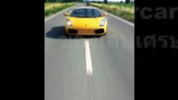 Lamborghini Supercar ของเล่นเศรษฐี