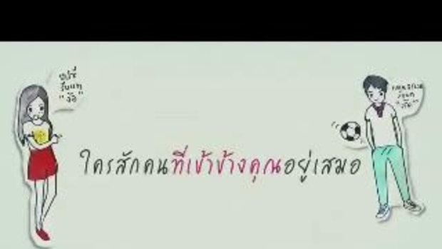 สคส สวีทตี้ Bangkok Sweety