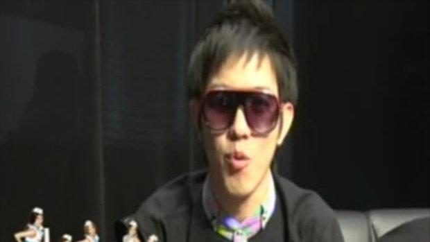 Sanook Live Chat - G twenty (G20) 1/4