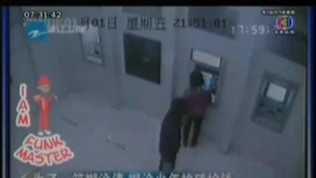 โหดมาก! หินทุบหัว จี้หน้าตู้ ATM