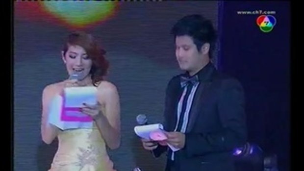 Miss Teen Thailand 2011  10/11