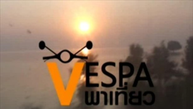 Vespaพาเที่ยว ตอนที่2 ดูไบ2.1