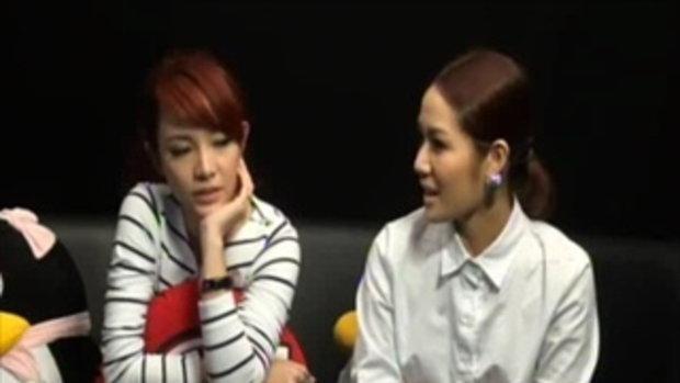 Sanook Live Chat - นิว จิ๋ว  2/5