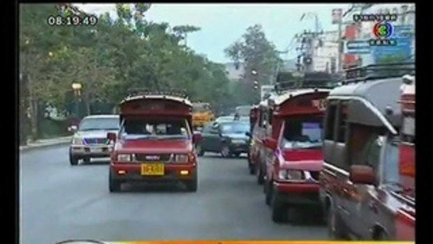 คนขับสองแถว ข่มขืนผู้โดยสาร