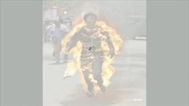 สยอง! หนุ่มทิเบตจุดไฟเผาตัวเองประท้วง