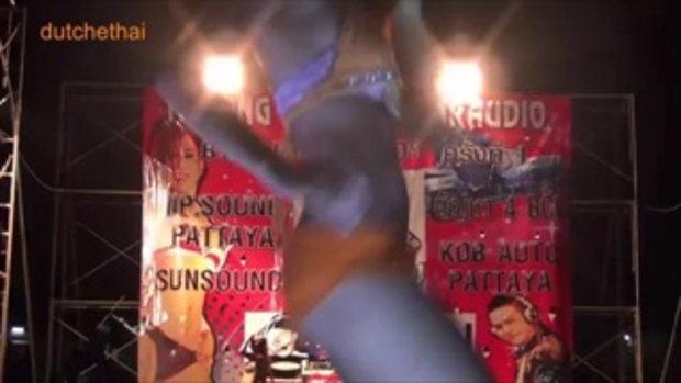 Pattaya Coyote DJ Men Enjoy 3/16