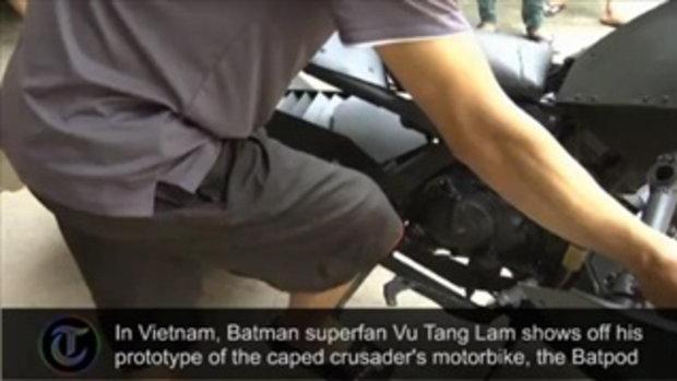 สุดเจ๋ง หนุ่มเวียดนามสร้างรถแบทแมนขึ้นมาจริงๆ