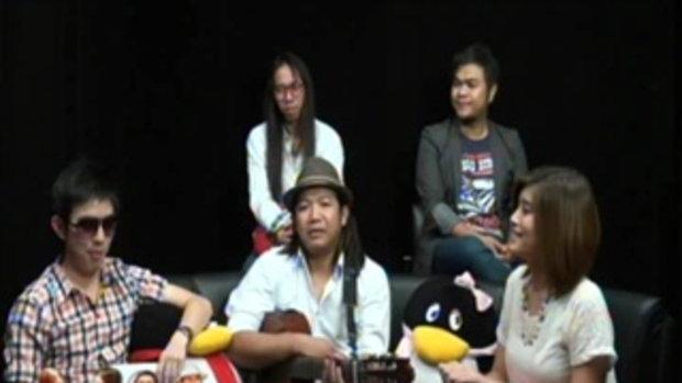 Sanook Live chat - วัชราวลี 3/6