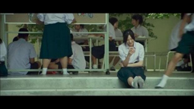 รัก 7 ปี ดี 7 หน - Official Trailer