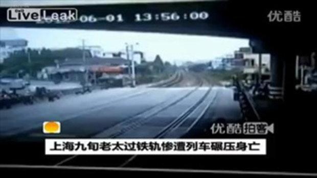 คุณปู่วัย90โดนรถไฟทับ