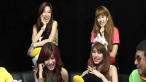 Sanook Live chat - สาวๆ Olives 2/5