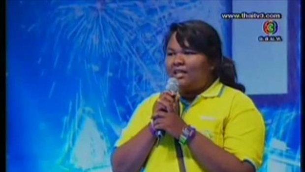 Thailand's Got Talent S.2 -  ใหม่ อภิญญา