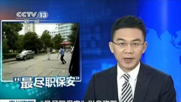 รุมกระทืบนักเลงจีน ใช้มีดแทงยาม