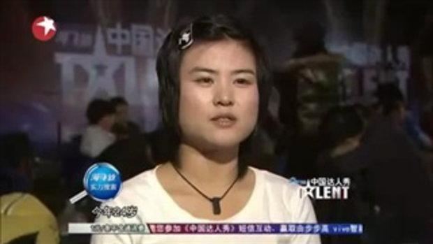 ฮือฮา! สาวจีนร้องเพลงเสียงหล่อในไชน่า ก็อต ทาเลนท์