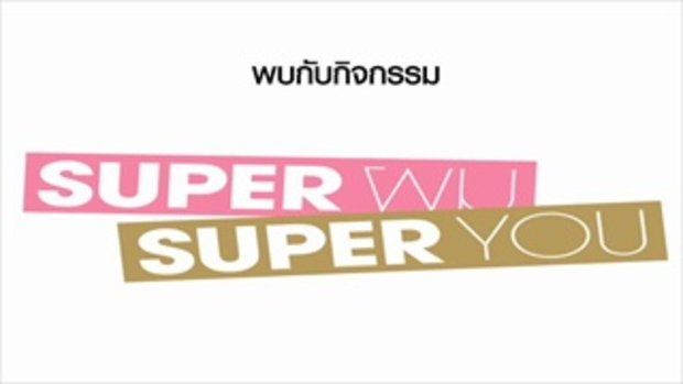 RENOKIN: Be Strong - Super ผม Super You