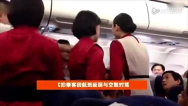 แอร์โฮสเตสสาวจีน ปะทะคารมดุเดือดกับผู้โดยสาร