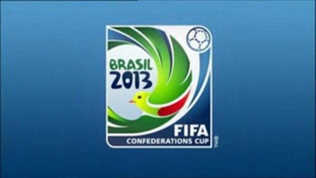 ไนจีเรีย 0-3 สเปน (คอนเฟดเดอเรชั่นส์ คัพ)