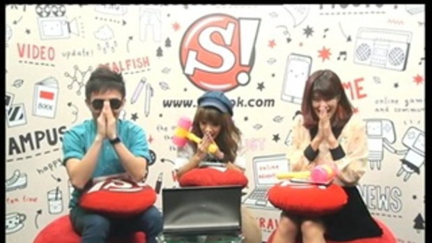 Sanook Live chat - แตงโม  AF10  1/5