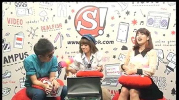 Sanook Live chat - แตงโม  AF10  5/5