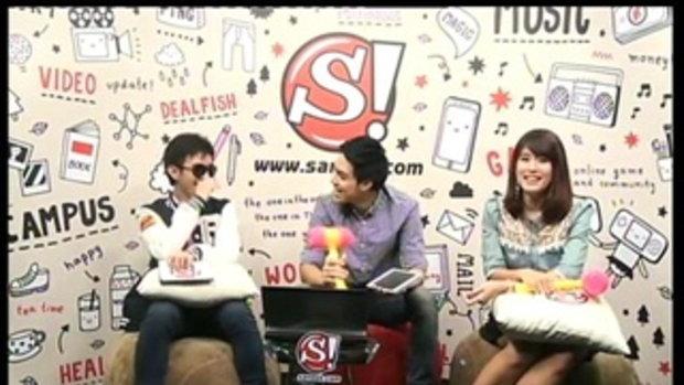 Sanook live chat - ถัง AF 10  3/5