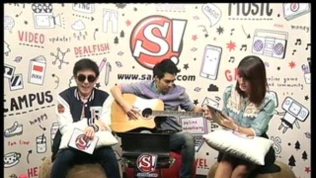 Sanook live chat - ถัง AF 10  5/5