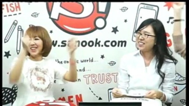 Sanook live chat - Hari เจ้าของเพลง Qwiyomi 2/4