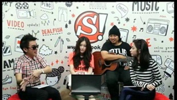 Sanook live chat - พริม เพชรรัตน์ 4/5