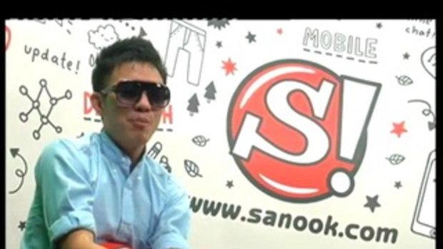 Sanook Live chat โต๋ ศักดิ์สิท