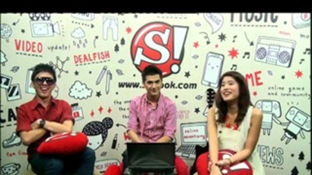 Sanook Live chat  ชิน ชินวุฒ  5/5