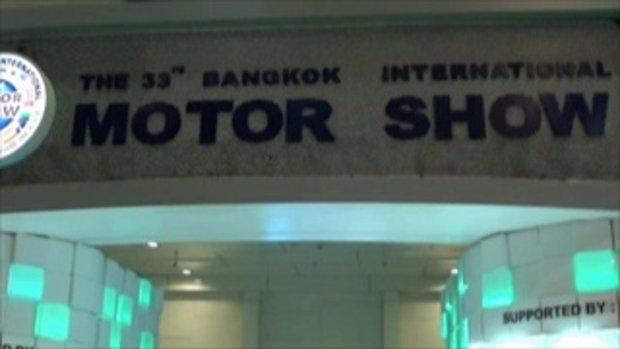 Pretty Motor Show 2012