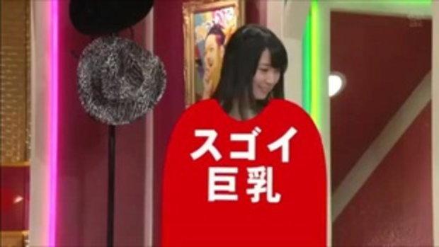 แฟชั่นมาแรง! สาวญี่ปุ่นกรีดเสื้อแหวกโชว์เนินหน้าอกชุดชั้นใน