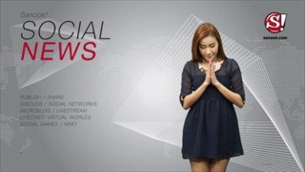 sanook social news 28 มีนาคม 2557